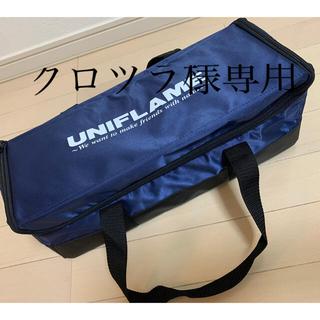 ユニフレーム(UNIFLAME)のユニフレーム キッチンツール(収納/キッチン雑貨)