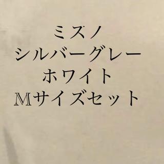 ミズノ(MIZUNO)のミズノ シルバーグレー ホワイト Mサイズセット(その他)