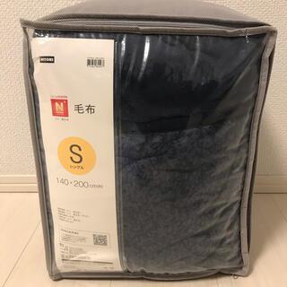 ニトリ(ニトリ)のニトリ 毛布 Nウォーム スーパー シングル 140×200cm ネイビー(毛布)