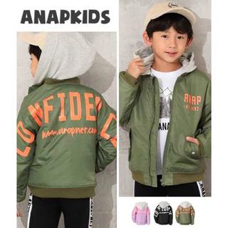 アナップキッズ(ANAP Kids)の《新品》ANAP キッズ MA-1(ジャケット/上着)