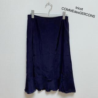 コムデギャルソン(COMME des GARCONS)のtricot COMMEdesGERCONS トリココムデギャルソン スカート(ひざ丈スカート)