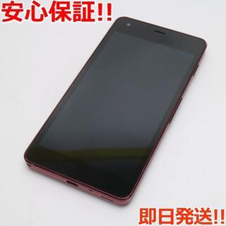 アンドロイドワン(Android One)の美品 Android One S2 レッド (スマートフォン本体)