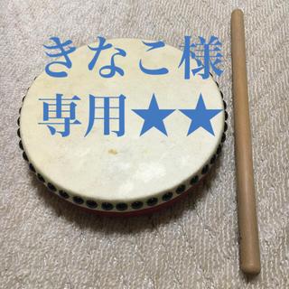 【中古】パーランクー バチ1本 【送料込】(和太鼓)