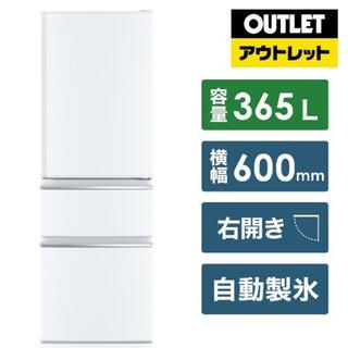 三菱電機 - 商品名:MR-CX37E-W(パールホワイト) 冷凍冷蔵庫(右開き)【365L】