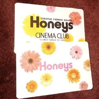 HONEYS - ハニーズ ポイントカード32ポイント