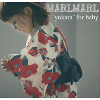 ファミリア(familiar)のマールマール marlmarl 浴衣 ベビー ゆかた yukata 1 baby(甚平/浴衣)