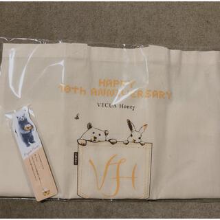 ベキュア(VECUA)のVECUAHoney 10周年エコバック+しおり3枚セット絵(エコバッグ)
