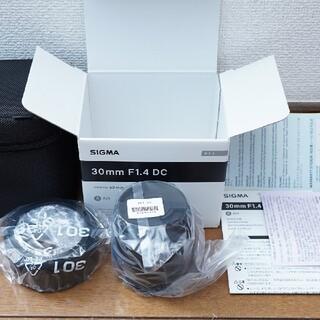 シグマ(SIGMA)のシグマ 30mm F1.4 DC HSM キャノン canon sigma(レンズ(単焦点))