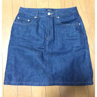 アーペーセー(A.P.C)の美品☆APC スカート(ひざ丈スカート)