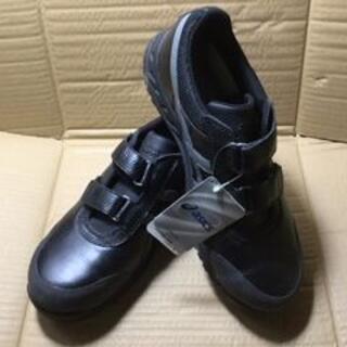 アシックス(asics)のアシックス asics 安全靴 ウインジョブ 70S 9075  28.0㎝(その他)