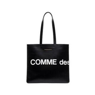 コムデギャルソン(COMME des GARCONS)のコムデギャルソン♪ブラック ロゴ  ハンドバッグ(ハンドバッグ)