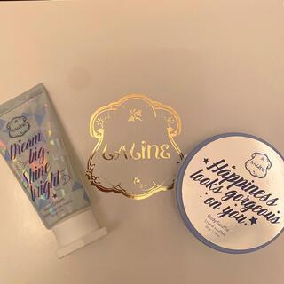 Laline - ラリン Laline ハンドクリーム & ボディクリーム