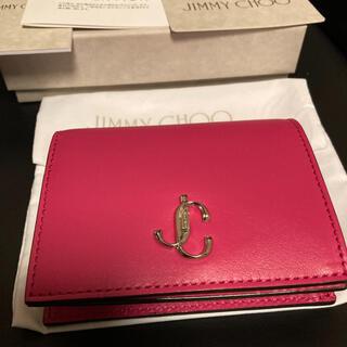 ジミーチュウ(JIMMY CHOO)のジミーチュウ二つ折り財布(財布)