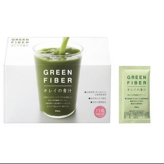 ポーラ(POLA)のPOLA GREEN FIBER キレイの青汁 30日分(青汁/ケール加工食品)