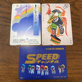 ジェイアール(JR)のJR 1500円分オレンジ カード(その他)