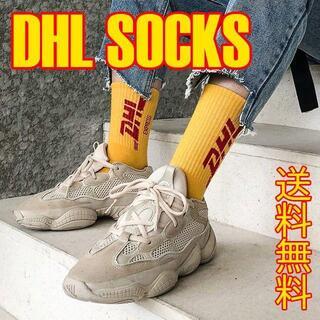 DHLソックス / 靴下 / イエロー / Yellow 23~27cm韓国(スニーカー)