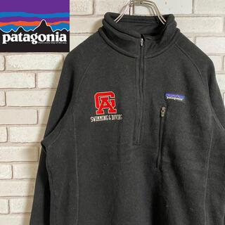 パタゴニア(patagonia)の90s 古着 パタゴニア ハーフジップ 刺繍ロゴ ビッグシルエット ゆるだぼ(スウェット)