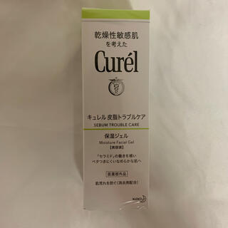 Curel - 【送料無料】【新品】キュレル 皮脂トラブルケア 保湿ジェル 120ml