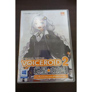 VOICEROID2 紲星あかり(1端末で使用後)(ソフトウェア音源)