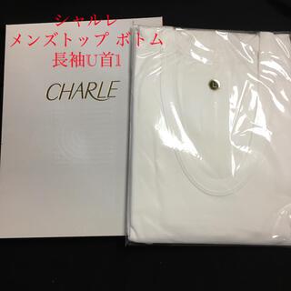 シャルレ(シャルレ)のシャルレ メンズトップとボトム 1(その他)