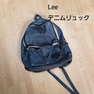 リー(Lee)のLee  デニムリュック(リュック/バックパック)