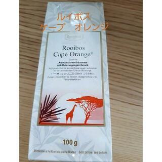 ロンネフェルト Rooibos Cape Orange ルイボスケープオレンジ(茶)
