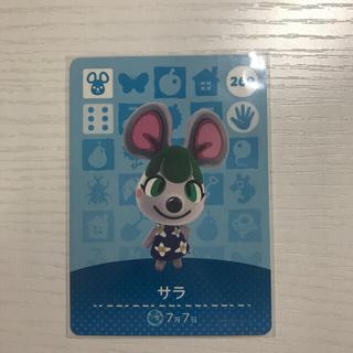 ニンテンドースイッチ(Nintendo Switch)のどうぶつの森 amiiboカード サラ(カード)