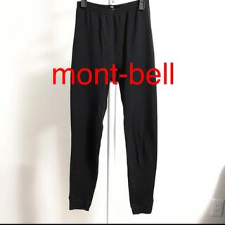 モンベル(mont bell)のモンベル mont-bell EXP アンダーウェア ジオライン 厚手 タイツM(アンダーシャツ/防寒インナー)