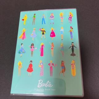バービー(Barbie)の新品 バービー 手帳 Barbie スケジュール帳 カレンダー 2021(カレンダー/スケジュール)
