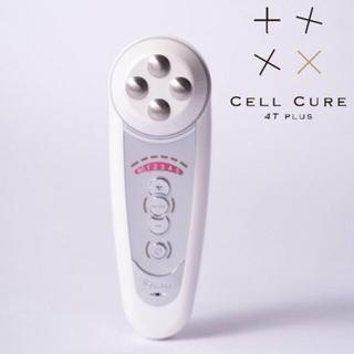 セルキュア 4Tプラス Cell Cure 【リニューアル新型】(フェイスケア/美顔器)