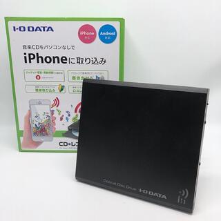 アイオーデータ(IODATA)のI-O DATA iPhone スマホ CD取込 CDRI-W24AI(PC周辺機器)