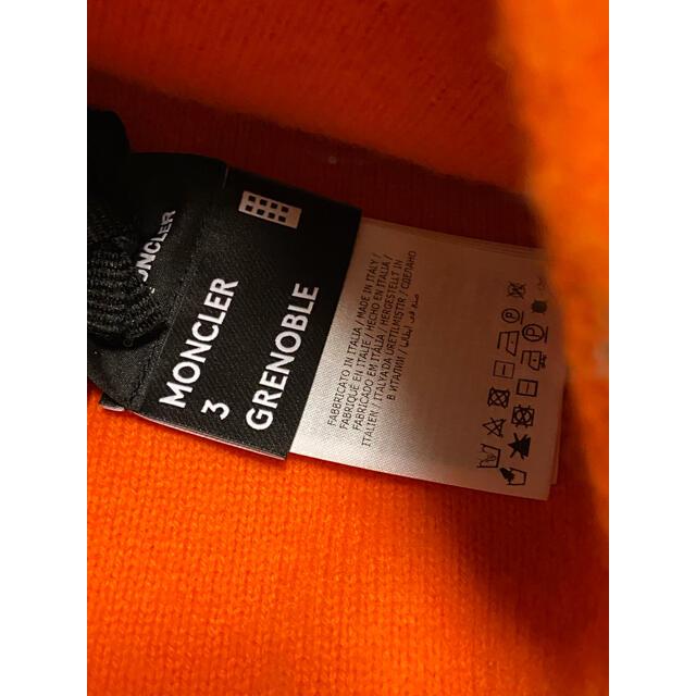 MONCLER(モンクレール)のモンクレール ジーニアス グルノーブル ニットキャップ 新品未使用 メンズの帽子(キャップ)の商品写真