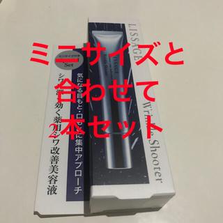 カネボウ(Kanebo)のリサージ リンクルシューター セラムWR 20g ミニサイズ5gセット(美容液)