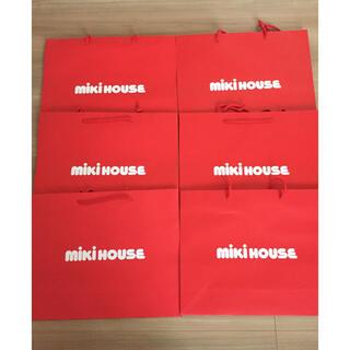 ミキハウス(mikihouse)のミキハウス  ショップ袋 まとめ売り(ショップ袋)