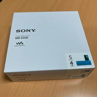 ウォークマン(WALKMAN)の新品未開封SONY NW-S313K 4GB ブルー 青 スピーカー付 未使用(ポータブルプレーヤー)