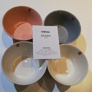 イッタラ(iittala)の【白1個のみ】iittala ボウル お茶碗(食器)