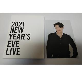 ボウダンショウネンダン(防弾少年団(BTS))のBTS  2021 NEW YEAR'S EVE LIVE ポストカード ホソク(アイドルグッズ)