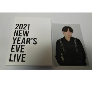 ボウダンショウネンダン(防弾少年団(BTS))のBTS 2021 NEW YEAR'S EVE LIVE ポストカード ユンギ☆(アイドルグッズ)