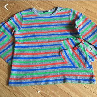 カルディア(CALDia)のCaldia カルディア 丸高衣料 ボーダー ロンT(Tシャツ/カットソー)