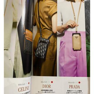 ディオール(Dior)のJ様専用☆Dior☆ディオール☆携帯ケース☆ミニショルダー☆オブリーク(ショルダーバッグ)