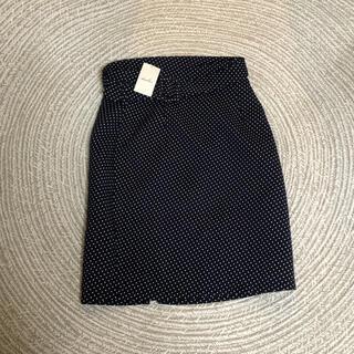 ダズリン(dazzlin)のdazzlin スカート 新品タグ付き(ひざ丈スカート)