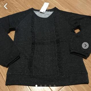 ジーユー(GU)の★GU  ★新品 ラメ入りフリル切替プルオーバー 150(Tシャツ/カットソー)