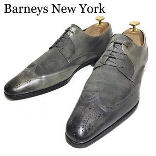 バーニーズニューヨーク(BARNEYS NEW YORK)の◎パティーヌ【BARNEYS NEWYORK】ビジネスシューズ 革靴 メンズ(ドレス/ビジネス)