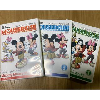 ディズニー(Disney)のマウササイズ DVD(スポーツ/フィットネス)