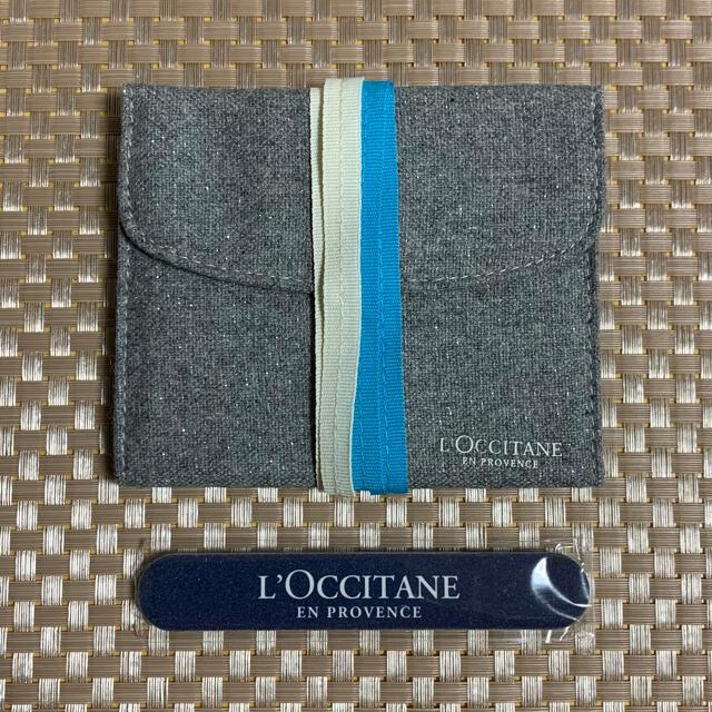 L'OCCITANE(ロクシタン)のロクシタン・ポーチ・爪やすりセット コスメ/美容のネイル(ネイルケア)の商品写真
