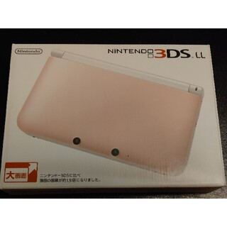 ニンテンドウ(任天堂)のNintendo 3DS  LL 本体ピンク/ホワイト(携帯用ゲーム機本体)