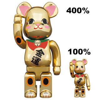 メディコムトイ(MEDICOM TOY)のベアブリック BE@RBRICK 招き猫 金運 金メッキ 弐 400%&100%(その他)