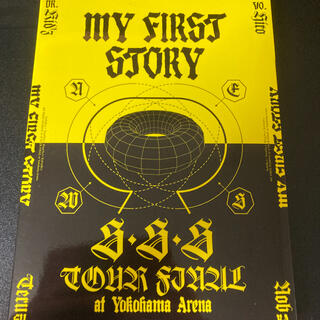 MY FIRST STORY/S・S・S TOUR FINAL at Yoko…(ミュージック)