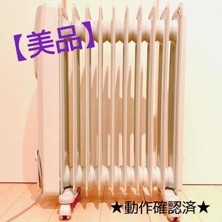 デロンギ(DeLonghi)の★花子さん様専用★【美品】DeLonghi オイルヒーター (オイルヒーター)
