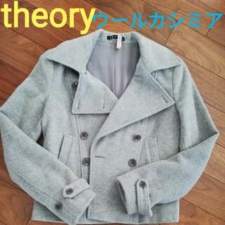 セオリー(theory)のtheory短丈コート ウールカシミアアンゴラ(ピーコート)